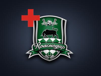 FC Krasnodar medicine application