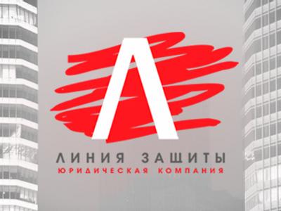 lcdl_logo